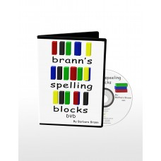 Brann Spelling Block - Instructional DVD